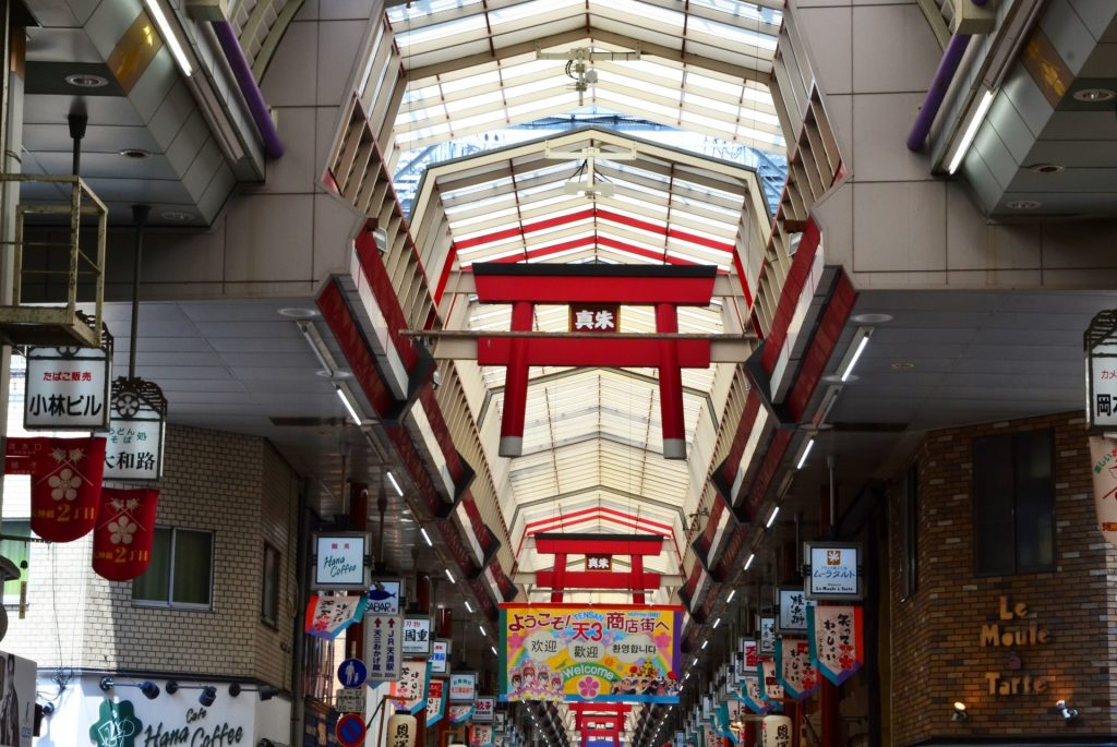 100 things to do in osaka from sightseeing spots to traditional rh festivalgo huber japan com